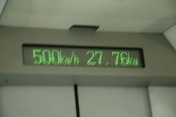 1019500km