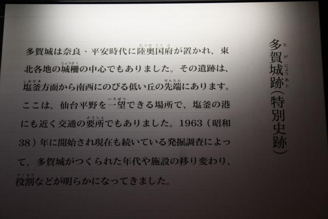 Dpp_0806